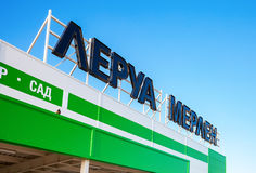 Leroy Merlin brand sign against blue sky. Text in russian Royalty Free Stock Images