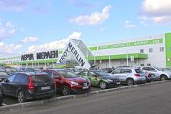 Leroy Merlin lager i Moskva Royaltyfri Fotografi
