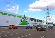 Leroy Merlin-opslag in Moskou Royalty-vrije Stock Foto