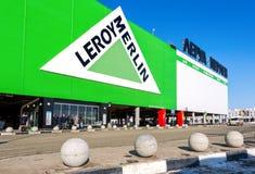Leroy Merlin Samara Store nel giorno soleggiato Fotografia Stock Libera da Diritti