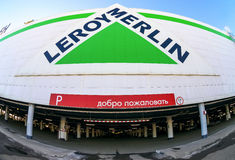 Leroy Merlin Samara Store. Stock Photo