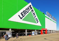 Leroy Merlin Samara Store. Stock Photos