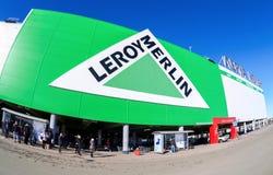 Leroy Merlin Samara Store Stock Image