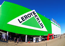 Leroy Merlin Samara Store Stock Photos