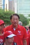 Les 8èmes jeux 2015 d'ASEAN Para de M. Teo Chee Hean se serre Photos libres de droits