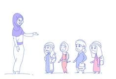 Les élèves arabes d'enfants avec le croquis musulman de groupe d'écoliers de professeur féminin gribouillent horizontal d'isoleme illustration stock