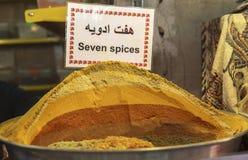 Les épices lancent sur le marché dans le bazar grand, Téhéran Photo stock