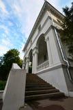 Les étapes de la maison blanche à l'ENEA Photos libres de droits