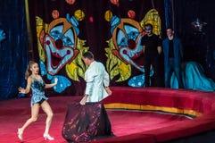Les étoiles de cirque exécutent le foyer s'habillent se lève Images libres de droits