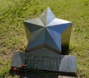 Les étoiles de la ville de héros de Brest dans le ` de jardin de mémoire de ` de Victory Park dans Volgodonsk Image stock