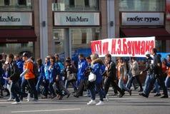 Les étudiants marchent par le centre commercial à Moscou Photographie stock
