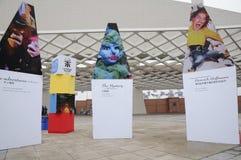 Les annonces au sujet du puppetry joue (21èmes UNIMA) Photos stock