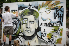 Les artistes de rue concurrencent dans la maîtrise de la Biennale Photographie stock libre de droits