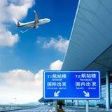 Les avions de l'aéroport de Shanghai Pudong Images libres de droits