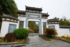 Les bâtiments d'Anhui Photographie stock