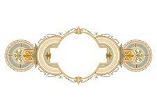 Les bannières orientales abstraites de rubans vue l'illustration illustration libre de droits