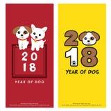 Les bannières verticales ont placé de la célébration 2018 avec les chiens mignons Images stock