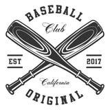 les battes de baseball ont isolé le blanc illustration libre de droits