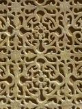 Les beaux murs stuccoed de Ségovie 3, Espagne Photographie stock
