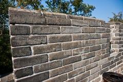Les briques de la Grande Muraille Images libres de droits