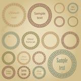 Les cadres ronds ethniques de la taille différente avec l'échantillon textotent Photographie stock