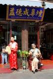 Les Chinois font des emplettes dans la rue antique de Qinghefang dans la ville de Hangzhou, Chine Photographie stock libre de droits