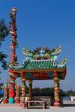 Les Chinois prient Image libre de droits