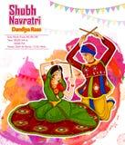 Les couples Garba de exécution dansent dans des RAA de Dandiya pour Dussehra ou Navratri illustration libre de droits