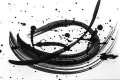 Les courses abstraites de brosse et éclabousse de la peinture sur le livre blanc Texture d'aquarelle pour l'oeuvre d'art créative Image libre de droits