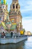 Les décorations de la cathédrale du sang Spilled Image libre de droits
