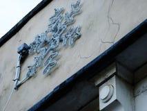 Les décorations de Noël dehors montrent Derbyshire Photographie stock libre de droits