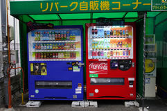 Les distributeurs automatiques multiples sur la route dégrossissent à Hiroshima Photo libre de droits