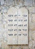 Les dix commandements Image libre de droits