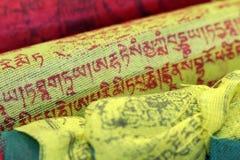 Les drapeaux tibétains colorés de prière de bouddhisme du Népal image libre de droits