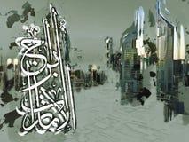 LES EAU ABOU DABI Photographie stock libre de droits