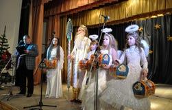 Les enfants ukrainiens célèbrent le _8 de St_ Nicholas Day Images libres de droits