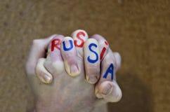 Les Etats-Unis et la Russie Photo stock