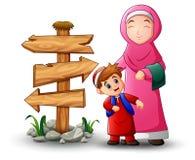 Les femmes musulmanes tiennent sa tête de fils et signe en bois vide de flèche illustration de vecteur