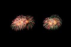 Les feux d'artifice abstraits allument le ciel foncé Images stock