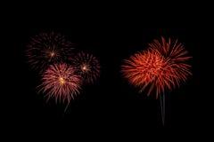Les feux d'artifice abstraits allument le ciel foncé Image libre de droits
