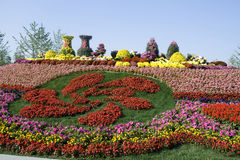 Les fleurs décorent Image stock