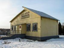 Les frontières commémoratives d'Ilyinskaya de complexe et de musée dans la région de Kaluga en Russie Image libre de droits