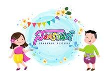 Les gens dans l'eau traditionnelle thaïlandaise de splashig de robe le jour de Songkran Le jour de nouvelle année traditionnel de illustration libre de droits