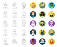 Les gens du contour différent de professions, icônes plates dans la collection réglée pour la conception r illustration libre de droits