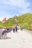 Les gens marchant sur la Grande Muraille de la Chine Photo stock