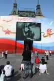 Les gens observent le vidéo 2WW au grand dos rouge Photos libres de droits