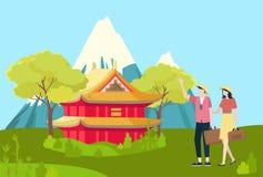 Les gens voyageant au paysage de pays asiatique de la Chine illustration de vecteur