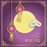 Les graphiques de papier de vecteur pourpre conçoivent des éléments de mi Autumn Festival Chuseok yuans de Yue de qiu de Zhong de illustration libre de droits