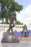 Les héros commémoratifs de la gloire de Chernobyl, est ouvert du 30ème anniver images stock