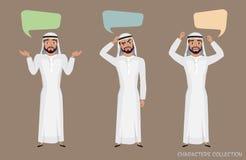 Les hommes arabes communiquent Bulle de dialogue pour la communication Types avec des émotions de joie, doute, pensant, parler de illustration de vecteur